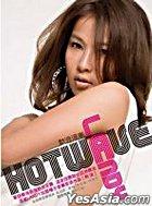 温嵐『熱浪』CD+DVD